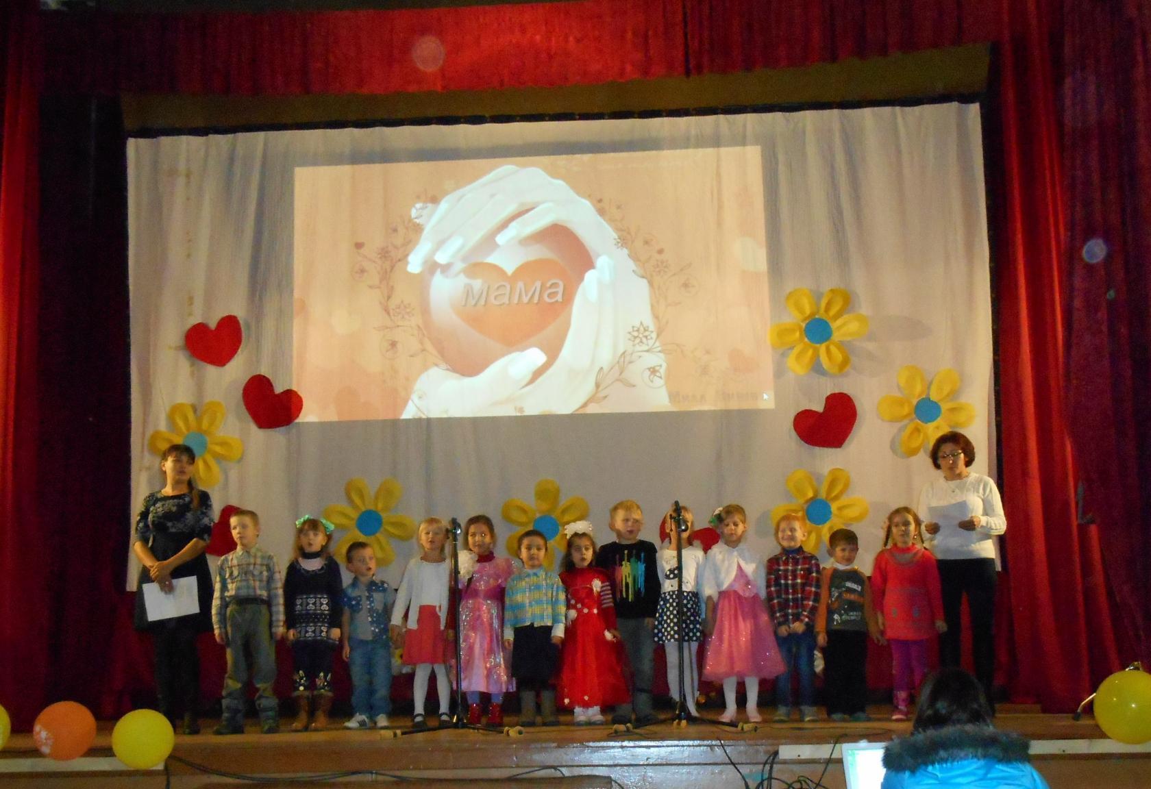 Сценарий концерта на день поселка в доме культуры