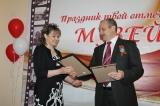 Юбилей Кизильского Историко-краеведческого музея. 2015 год