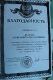 казачество_17