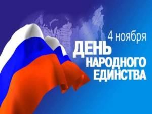 Уважаемые жители Кизильского района!