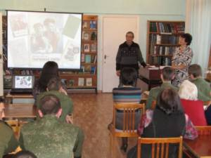 В Кизильской районной библиотеке состоялись Вторые Вороновские чтения