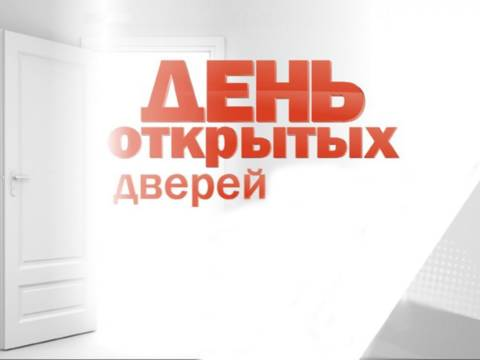 «День единого приема граждан» в Кизильском районном отделе судебных приставов