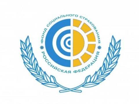 Челябинское отделение Фонда социального страхования займётся обеспечением техническими средствами реабилитации и путевками на санаторно-курортное лечение