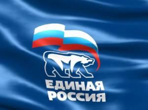 В Кизильском местном отделении партии «Единая Россия» состоялась отчётно-выборная конференция