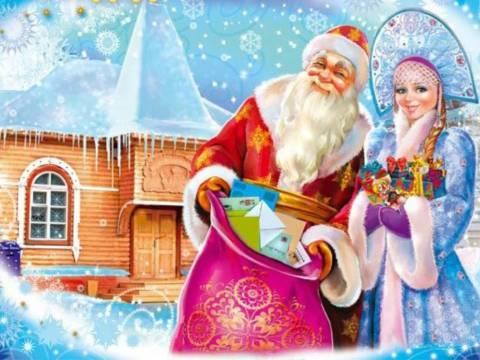В Новогодние праздники в гости к новопокровским ребятишкам заходили Дед Мороз и Снегурочка