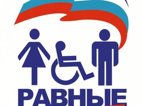 """Кизильским музеем для людей с ограниченными возможностями здоровья организован проект """"равные возможности"""""""