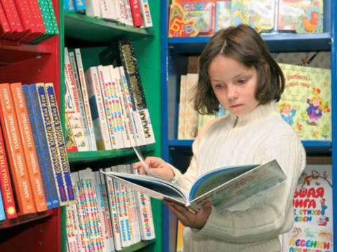 Неделя детской книги в Кизильской библиотеке