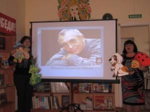 Кизильская районная библиотека приняла участие в областной акции «Шилову – Ура!»