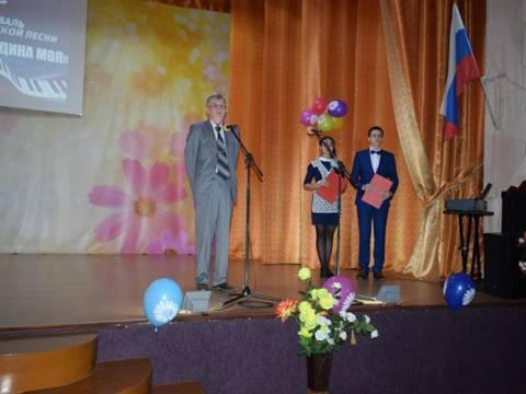 В Кизильском Доме творчества прошел ежегодный фестиваль патриотической песни «Россия – Родина моя»