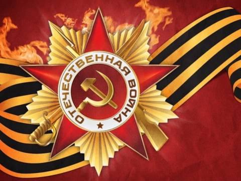 План мероприятий, посвященных празднованию 72-й годовщины Победы в Великой Отечественной войне 1941-1945 гг.