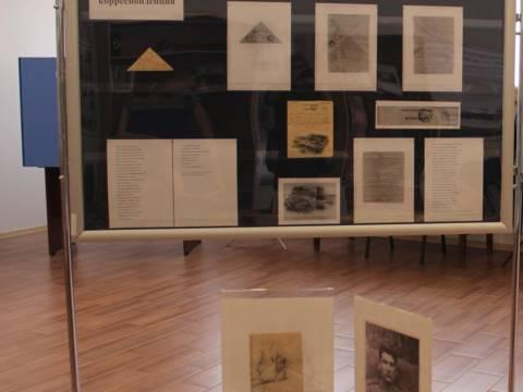 Музей почтовой связи Челябинской области приглашает на выставку фронтовой корреспонденции