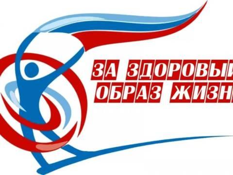 """Комиссия по делам несовершеннолетних и защите их прав Кизильского района подвела итоги акции """"За здоровый образ жизни"""""""