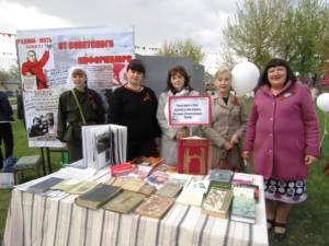 Сотрудниками Кизильской библиотеки были подготовлены тематические мероприятия, посвящённые писателям и поэтам периода Великой Отечественной войны
