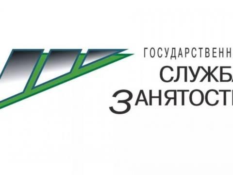 22 мая в Челябинской областе стартует работа «горячей линии» в рамках всероссийского «Дня защиты от безработицы»
