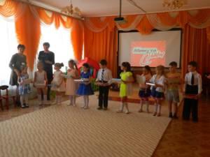 В Кизильском детском саде № 2 «Малышок» прошел конкурс минута славы