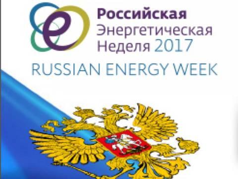 В Челябинской области стартует  региональный этап четвертого всероссийского конкурса реализованных проектов в области энергосбережения и повышения энергетической эффективности ENES-2017