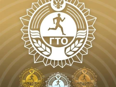 Третий этап Всероссийского физкультурно-спортивного комплекса «Готов к труду и обороне» набирает обороты