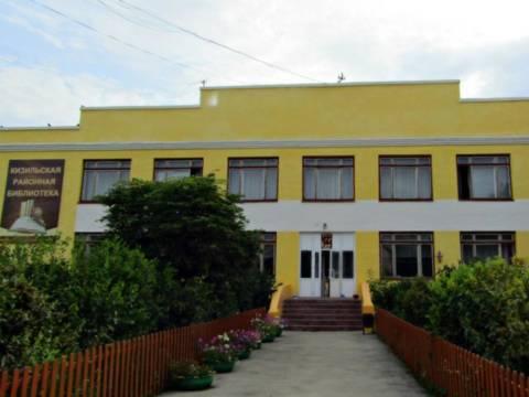 В канун своего профессионального праздника в Кизильской районной библиотеке состоится «Праздничный день открытых дверей»