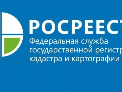 Кадастровая палата по Челябинской области подводит итоги «горячей линии»