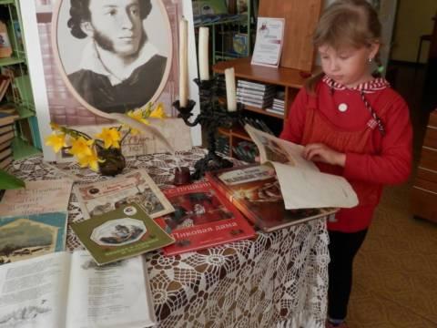 В Сыртинской сельской модельной библиотеке провели мероприятие, посвященное дню рождения Пушкина