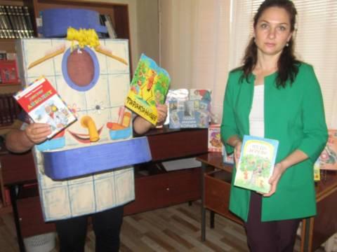 В Кизильской районной библиотеке состоялся литературный праздник, посвящённый творчеству К.И. Чуковского