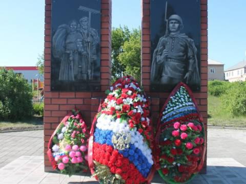 В парке Победы Кизильского сельского поселения проведены мероприятия, посвященные Дню памяти и скорби