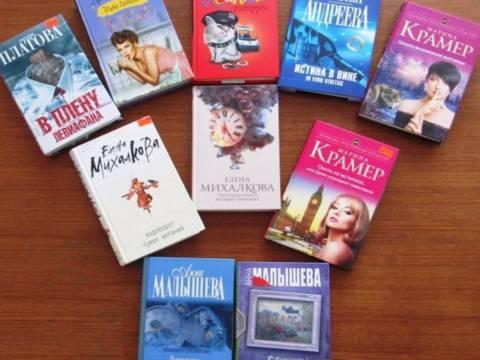 Кизильская районная библиотека пополнилась новинками детективного жанра