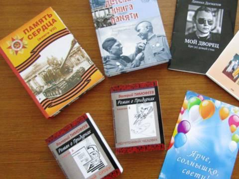 Новые книги о нашем крае появились в Кизильской районной библиотеке