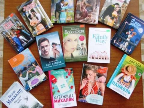 Новинки романтического жанра появились в Кизильской районной библиотеке