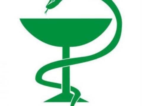 Центральная районная больница Кизильского района предупреждает!