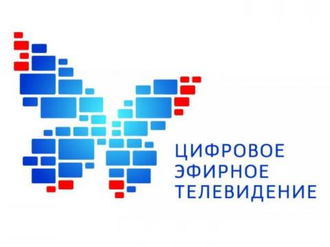 На каналах «Россия 1», «Россия 24» и «Радио России» появились региональные врезки