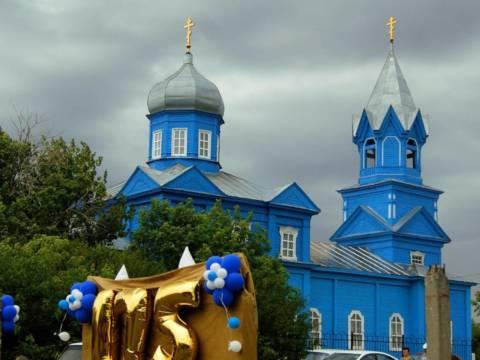 12 августа исполнилось 175 лет со дня образования села Кацбах