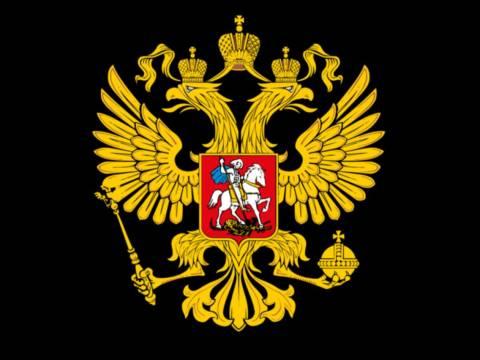 Постановлением Правительства Российской Федерации изменены правила определения штрафа и пени