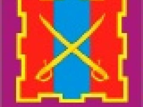 МУ «Кизильская ЦРБ» проводит День пожилого человека