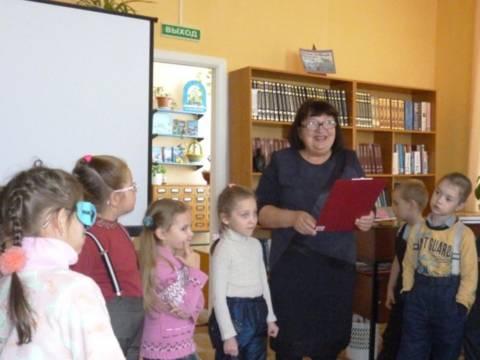 Воспитанники детского сада «Солнышко» посетили Кизильскую районную библиотеку