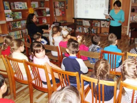 Ко Дню рождения Самуила Маршака в Кизильской районной библиотеке прошел цикл мероприятий