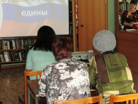 10 ноября в Кизильской районной библиотеке состоялось праздничное мероприятие