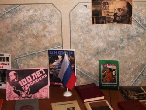 В Уральской школе Кизильского района прошло мероприятие к 7 ноября