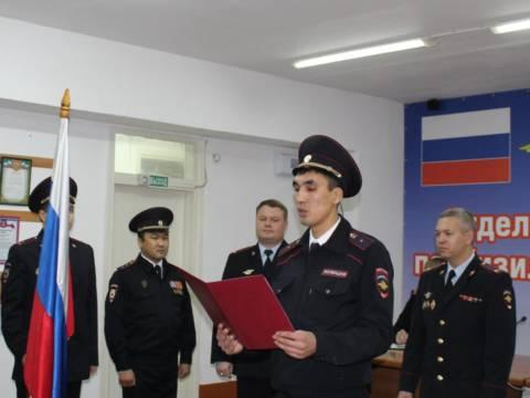 Молодые полицейские Отдела МВД России по Кизильскому району приняли присягу