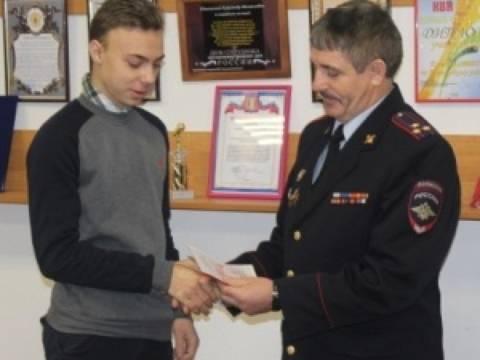 Сотрудники полиции Кизильского района вручили паспорта его юным жителям