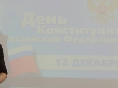 В Кизильской районной библиотеке был проведен правовой час: «Конституция России – главный закон страны»