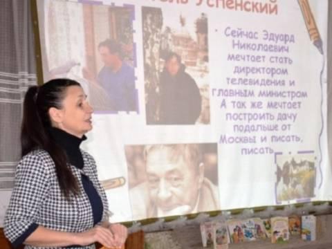 В библиотеке Гранитного сельского поселения состоялась очередная встреча в «Мульт-кафе»