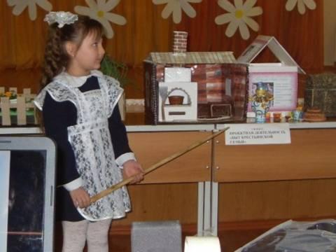 В Кацбахской школе был проведён районный семинар
