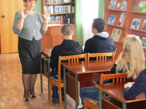 В Кизильской районной библиотеки провели мероприятие посвященное дню рождения Пушкина