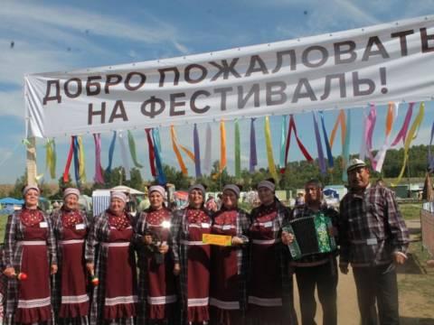 7 июля в заповеднике Аркаим состоялся XIII фольклорно-этнографический фестиваль евразийских народов
