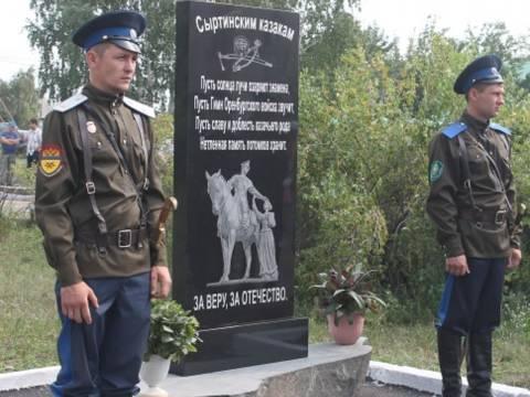 Фотографии с праздника 275-летия со дня основания редута Сыртинского