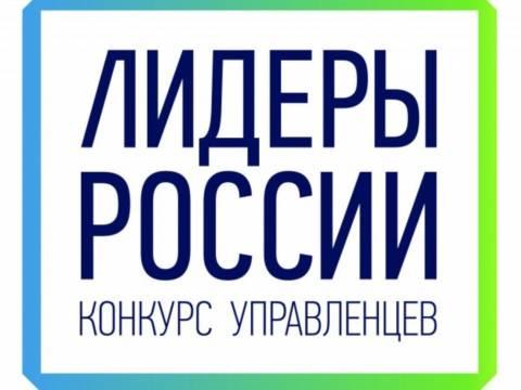 Более 20% от УрФО участников конкурса «Лидеры России» от УрФО – женщины