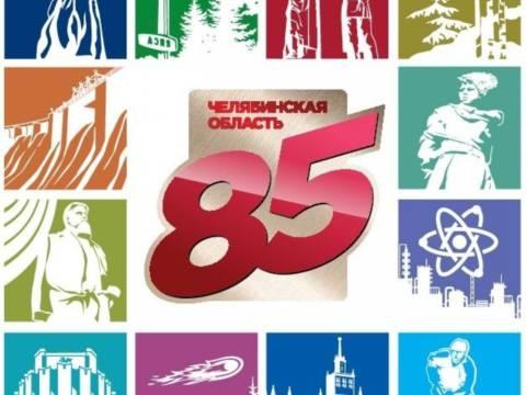 К 85-летию Челябинской области запланировано открытие памятных стел