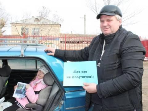 Сотрудники ГИБДД Кизильского района присоединились к всероссийской кампании «Без вас не получится!»