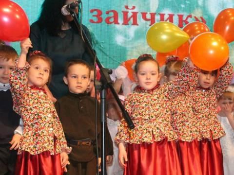 Фоторепортаж: 26 апреля прошел финал II районного конкурса «Солнечный зайчик»